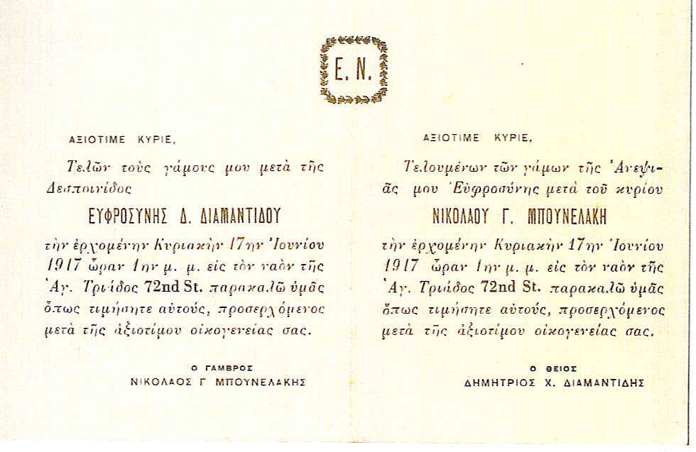 Efrosini and ick Bounelis wedding announcement