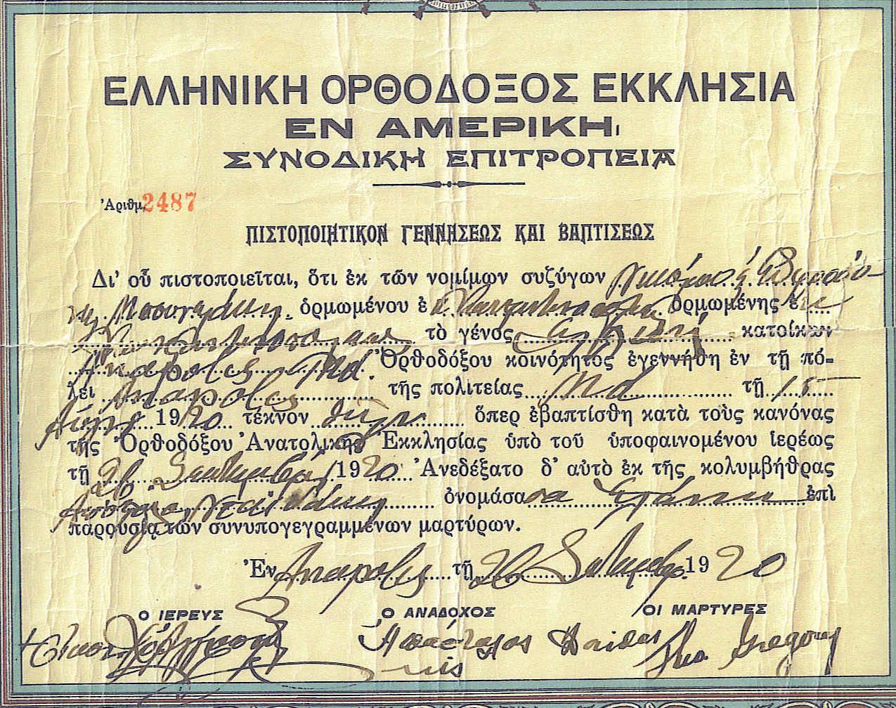Eleni Bounelis Greek Christening 1920