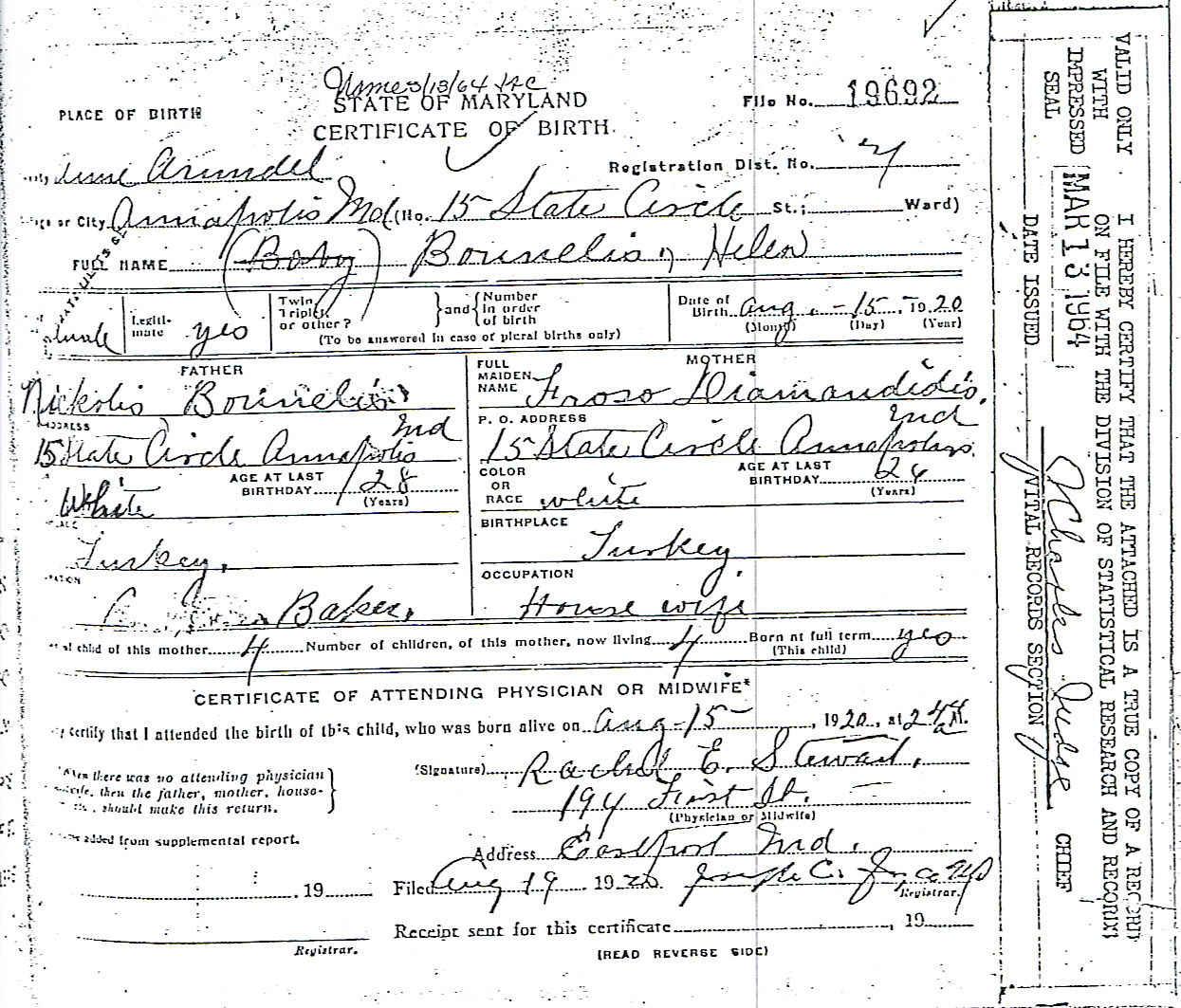 Helen Bounelis birth certificate 1920