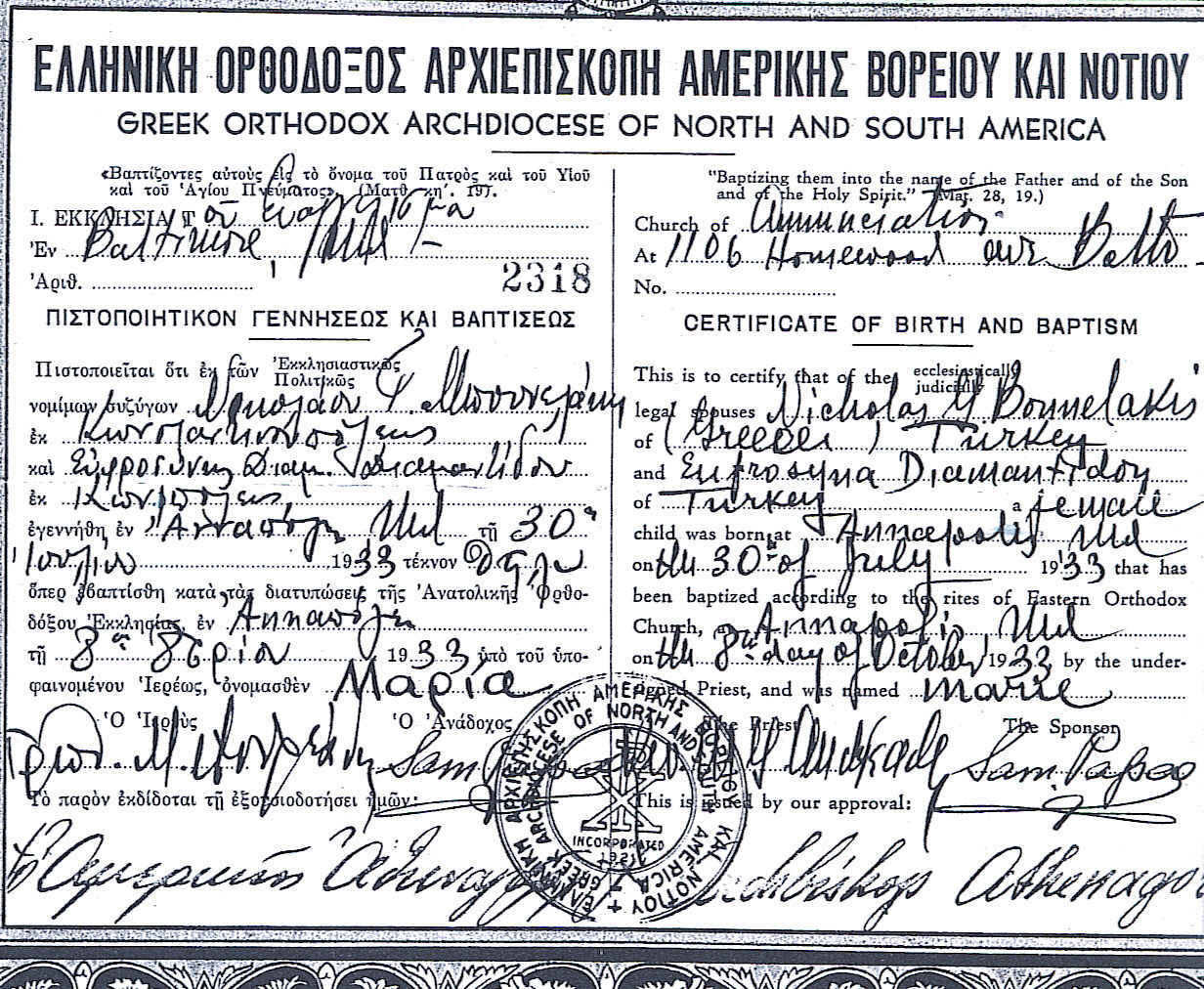 Maria Bounelis Christening Document
