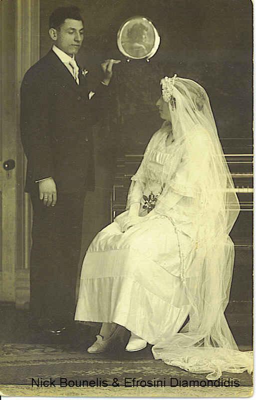 Nick and Efrosini Bounelis Wedding