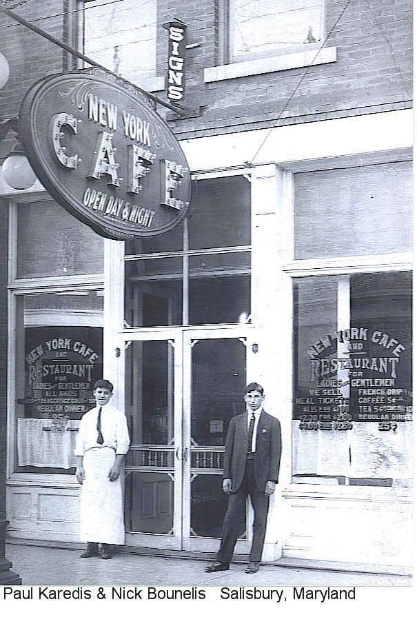 Paul Karedis and Nick Bounelis NY Cafe Salisbury Maryland